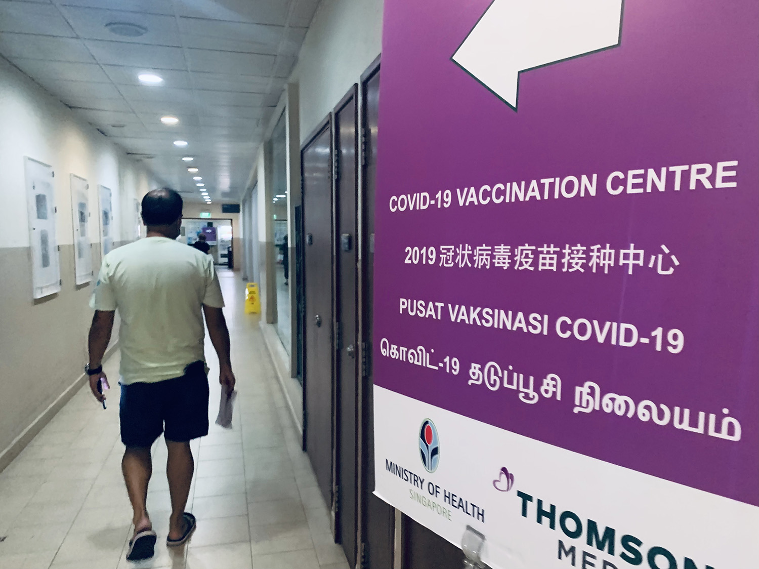 A vaccination centre in Singapore